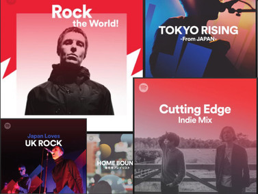 """""""Demian (UK mix)"""" is available on 11 Playlists of Spotify JAPAN"""