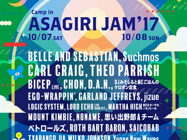 """Just Announced ; """"朝霧JAM"""" all act"""