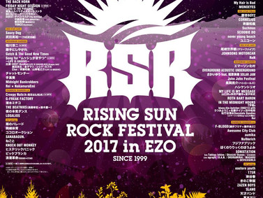 Announced ; RSR'17 Time Tabel