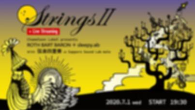 STRINGS2_visual_v3_byAYAKO_4096×2304-min