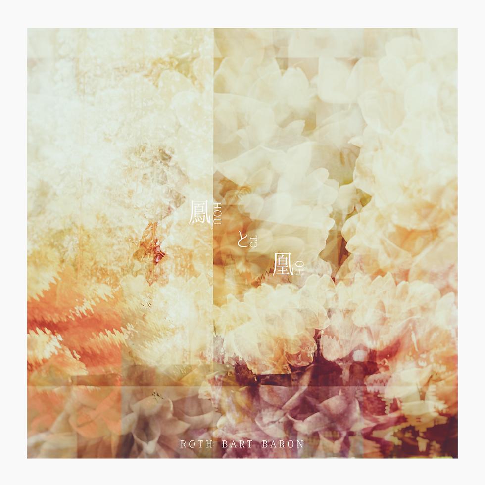 HoutoOu_Artwork_1M_アートボード 1.png