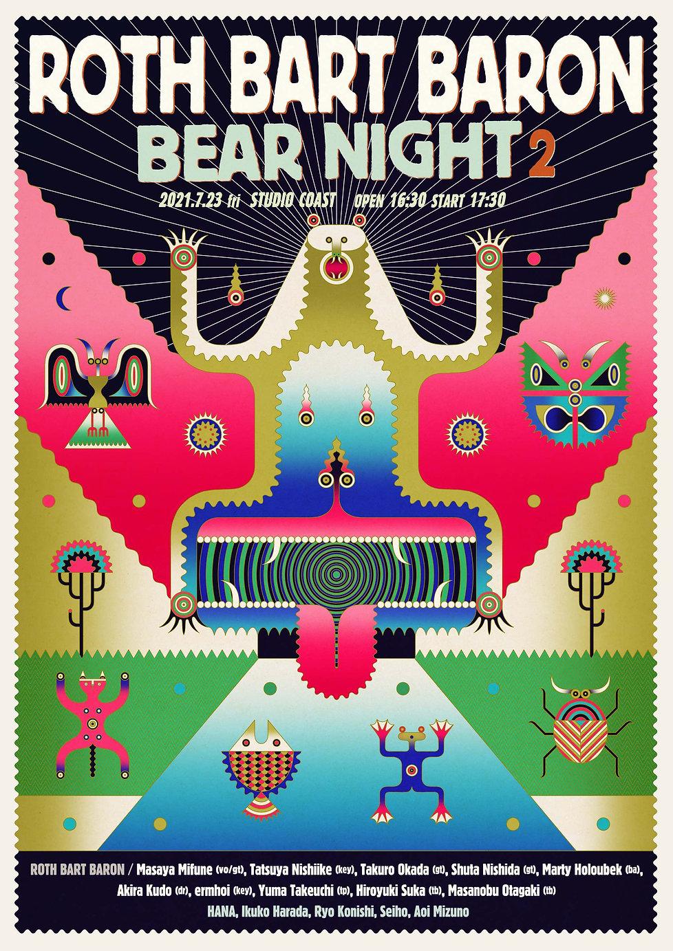 _bearnight_2_title.jpg