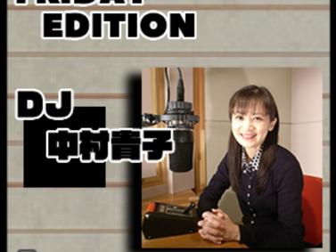 bayfm「MOZAIKU NIGHT FRIDAY TAKAKO'S EDITION」に出演(10/30)