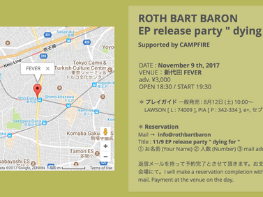 """Announced ; LIVE-SHOW『ROTH BART BARON EP release party """"dying for""""』"""