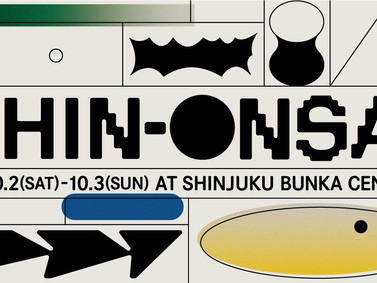 「SHIN-ONSAI」有観客開催中止のお知らせ(10/2,3)