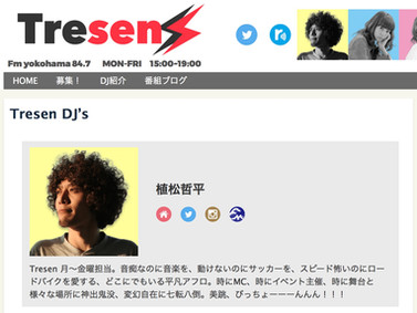"Radio : FM Yokohama ""Tresen"""