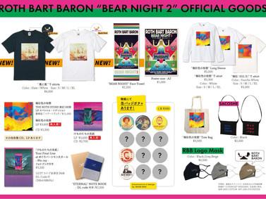"""BEAR NIGHT 2"" 先行物販のお知らせ(7/23)"