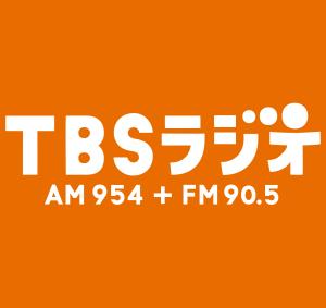 「極彩| I G L (S)」がTBSラジオの推薦曲に決定!