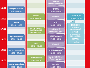 """""""Hello Indie 2016"""" Time-Table has been announced."""