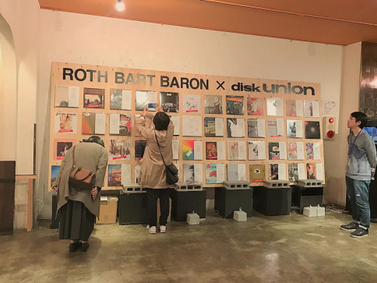 """Check the website: """"ROTH BART BARON x Disk Union"""""""