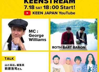 KEENの今を届けるライブストリーミングプログラム「KEENSTREAM Vol.14」に出演!(7/18)