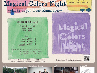 March 24, Magical Colors Night