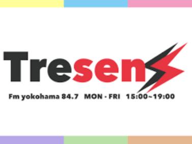 FM Yokohama「とれせん」出演(10/27)