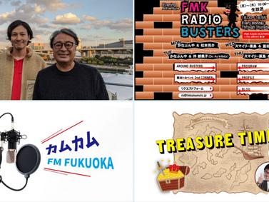CROSS FM、FM熊本、FM福岡でのコメント出演が決定