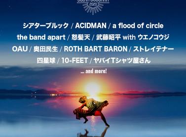"""THE SOLAR BUDOKAN 2020"" 出演決定!!9/26-27, 10/3-4"