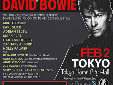 Mifune will be at CELEBRATING DAVID BOWIE JAPAN