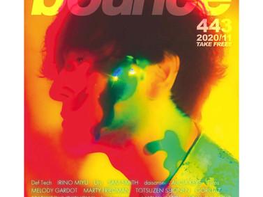 タワーレコードのフリーマガジン〈bounce〉443号発行表紙で ROTH BART BARON が登場