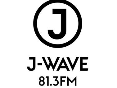 J-WAVE『J-WAVE TOKYO MORNING RADIO』「BIG LOVE FOR YOU」コーナーに生出演!(12/15)
