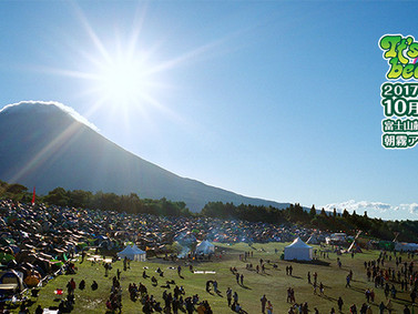 Announced ; ASAGIRI-JAM on Oct 7-8