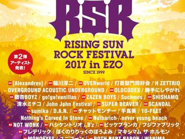 """Just Announced ; """" RISING SUN ROCK FESTIVAL 2017 in EZO """""""