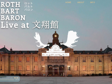 "2017.12.23 ROTH BART BARON Live at ""文翔館"""