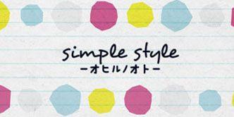 JFN「simple style~オヒルノオト~」にてROTH BART BARONが選曲を担当(10/15)