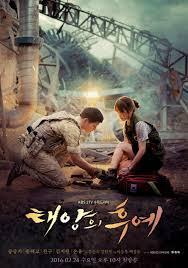 태양의후예OST 가수김나영 콘서트