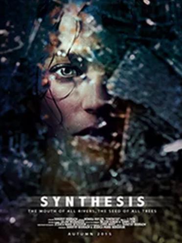 영화 SYNTHESIS