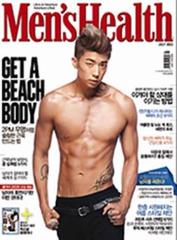 Men's Health 7월호