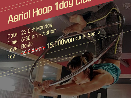 Aerial hoop Event