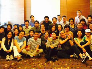 홍콩법률회사