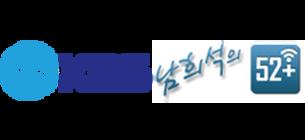 남희석의 52 폴아크로바틱 촬영