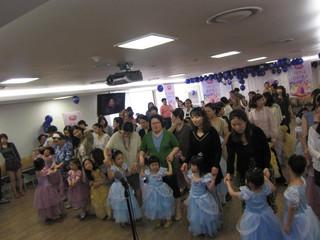 With Korean Kids