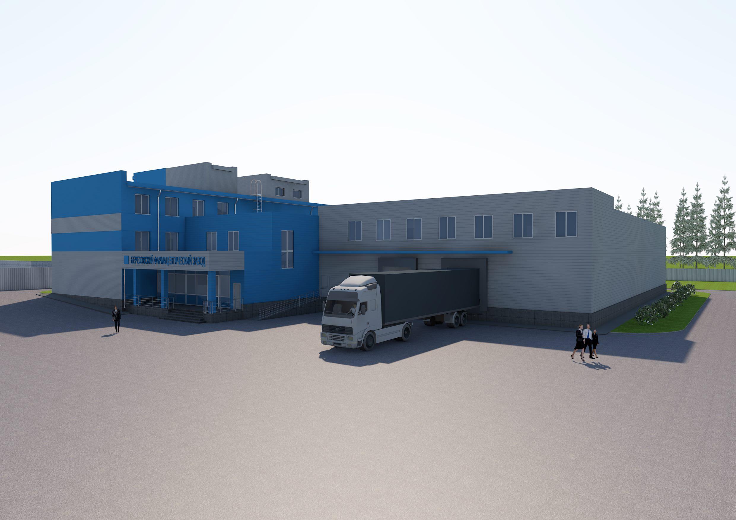 Производственный корпус №2
