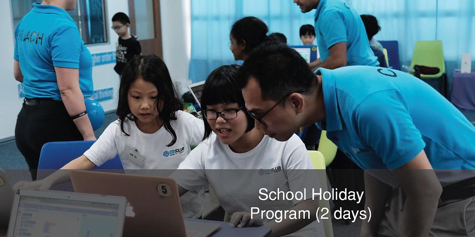 Ipoh | Game Coding, 3D Printing & Designs Camp | 2 Days