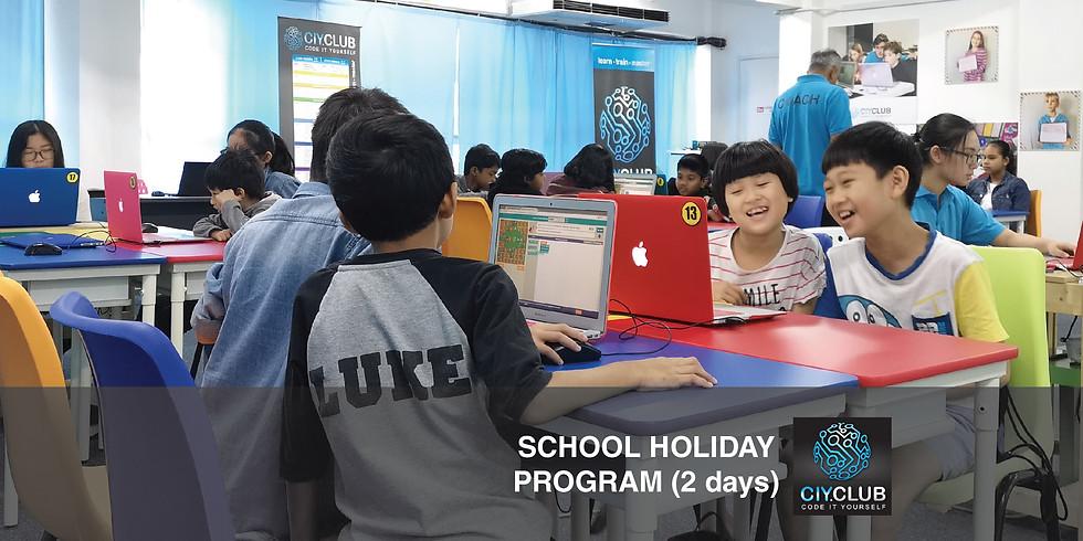 K.K Sabah | 3D Printing & Design Camp | RM388 ( 2 days)