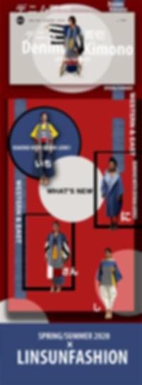 kimono homepage2.jpg