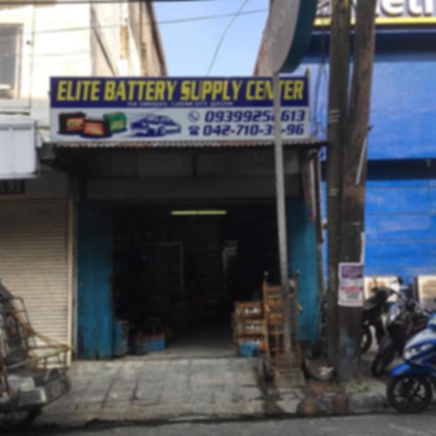 Elite Battery Supply Center Image.jpg