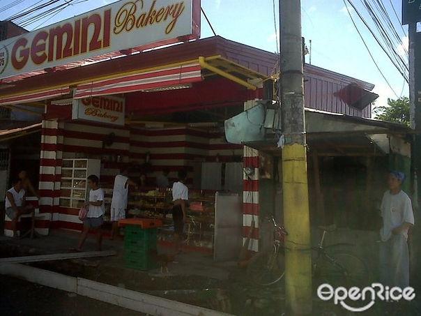 Gemini Bakery.jpg