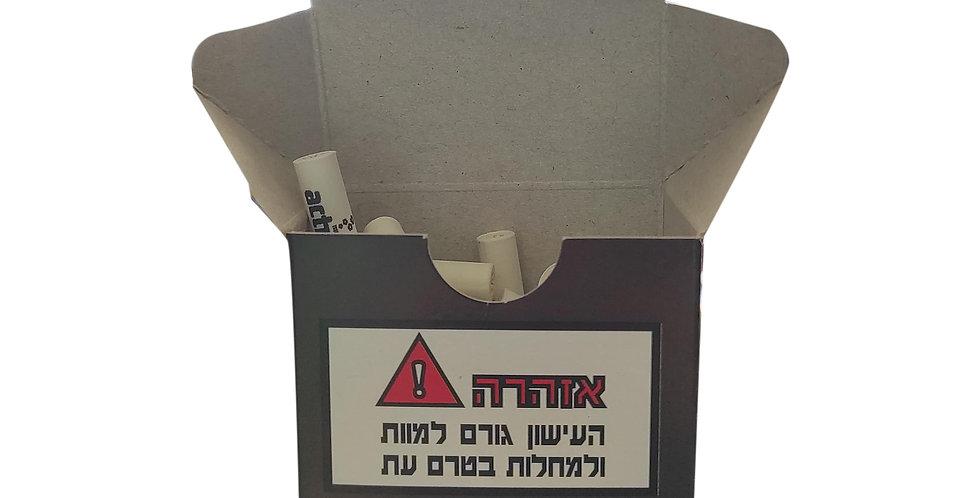 פילטר פחם אקטיטיוב סלים ActiTube slim
