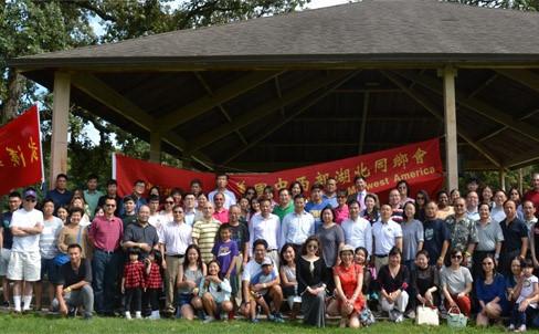 Hubei Fellow Picnic Networking Build Profound Friendship