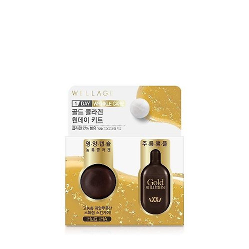 Wellage Gold Collagen One Day Kit - 10 pcs