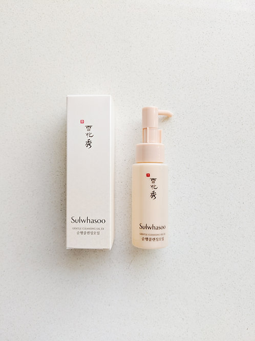 Sulwhasoo Gentle Cleansing Oil - Small