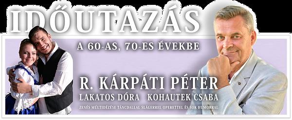 UJIDOUTAZAS2.png
