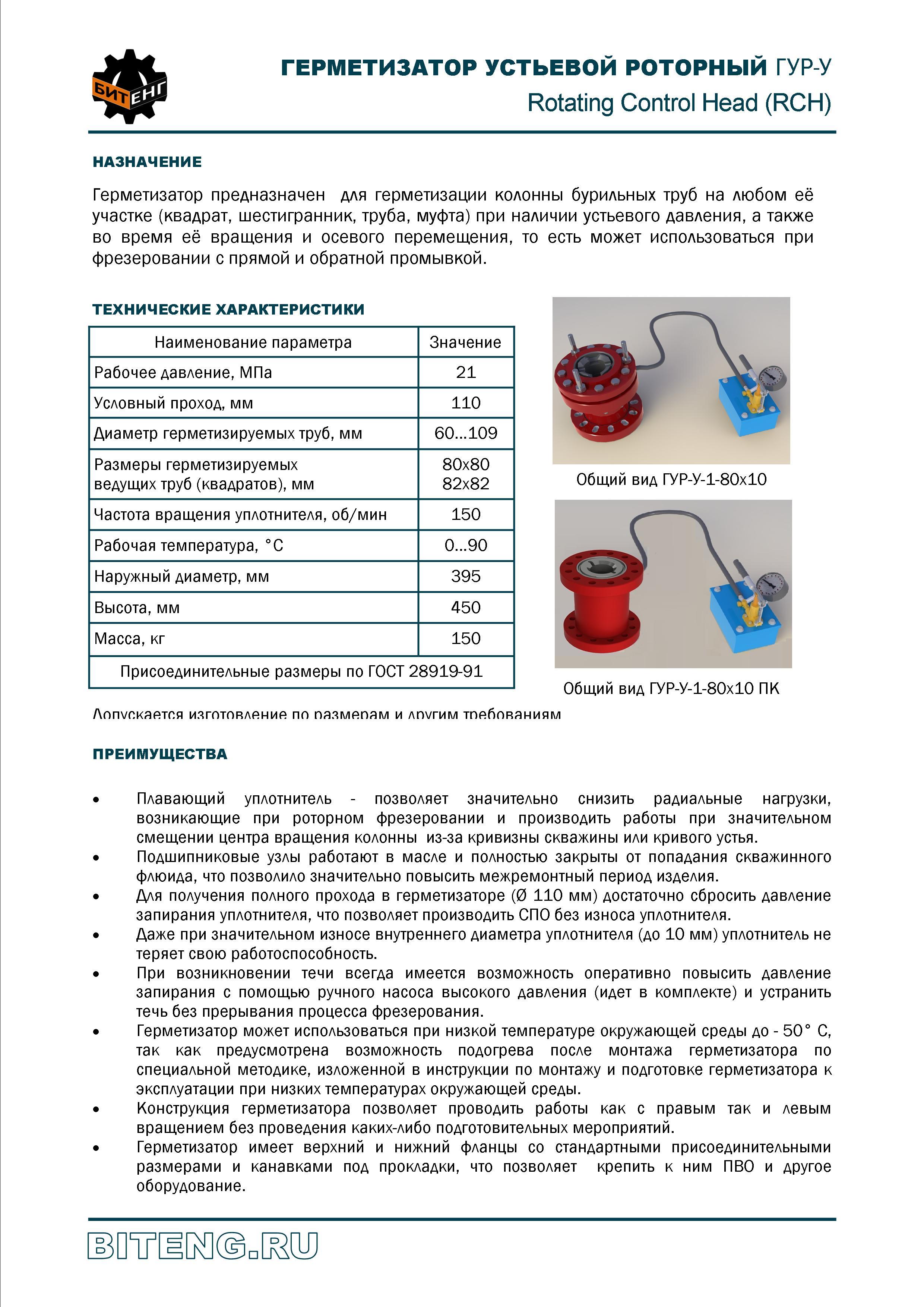Katalog_2016-04