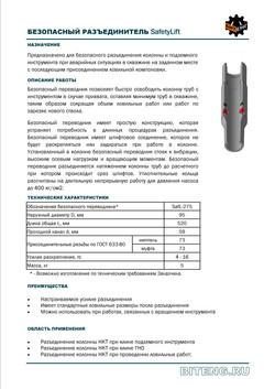 Katalog_2016-13