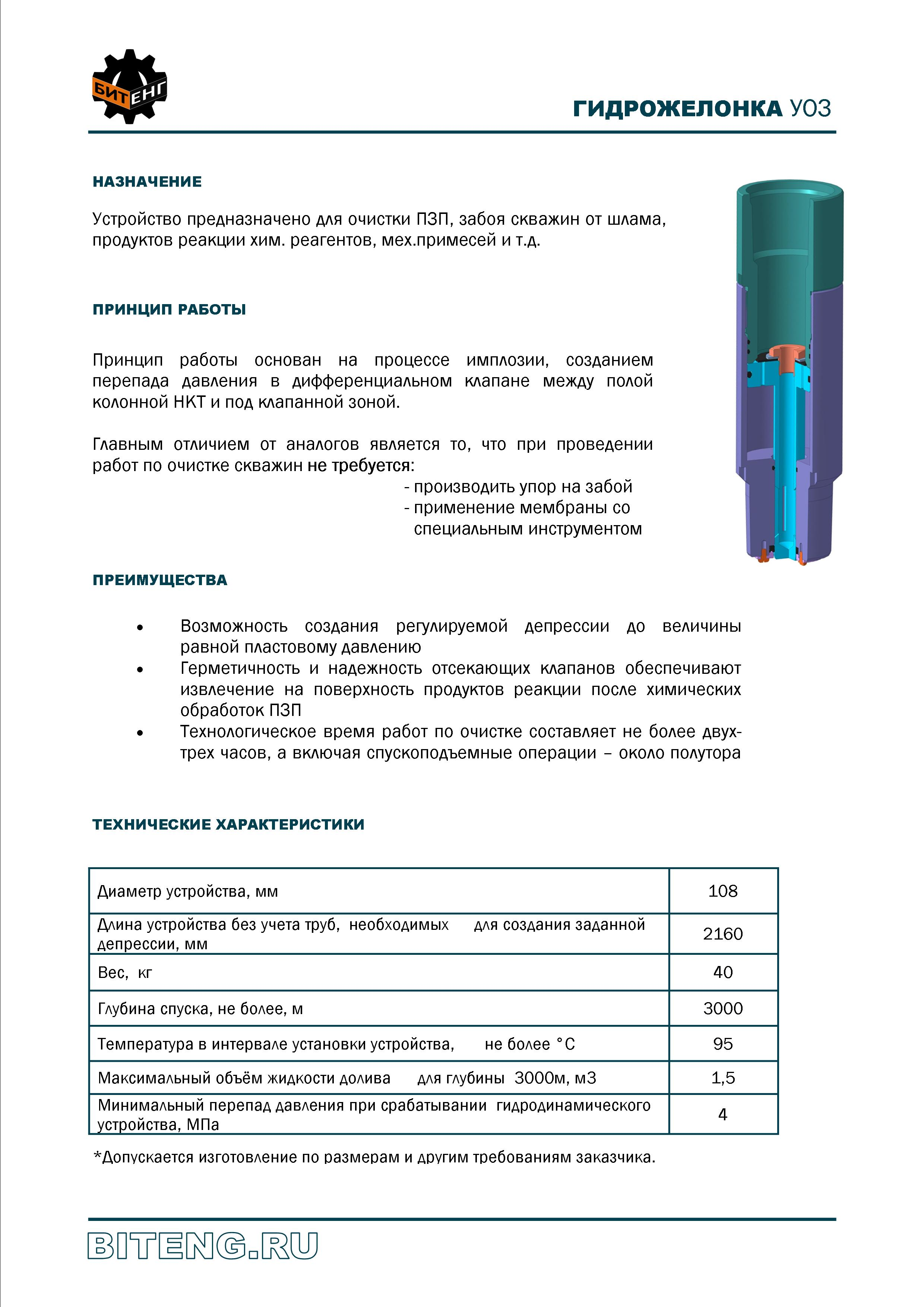 Katalog_2016-08