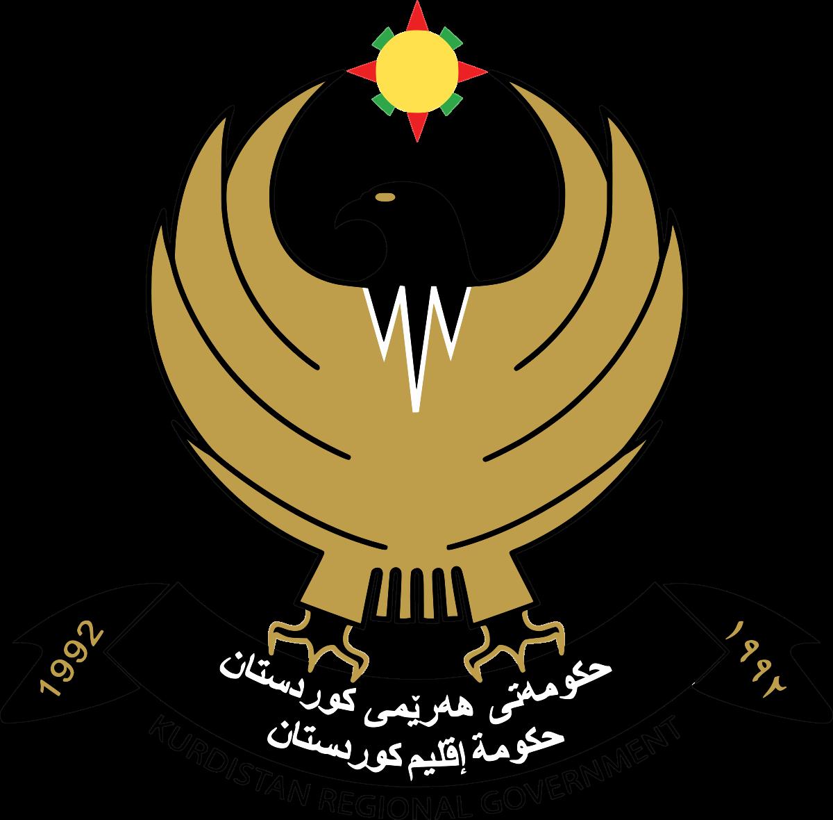 1200px-Coat_of_Arms_of_Kurdistan.svg
