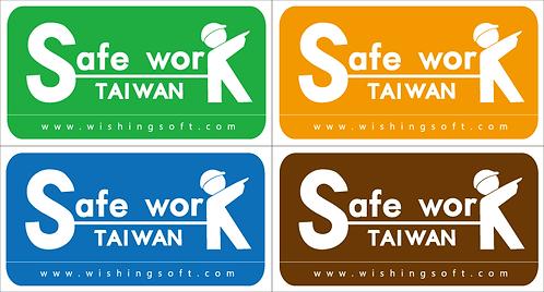 【貼紙】Safe work Taiwan