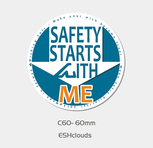 Safety starts with me! - 標語貼紙